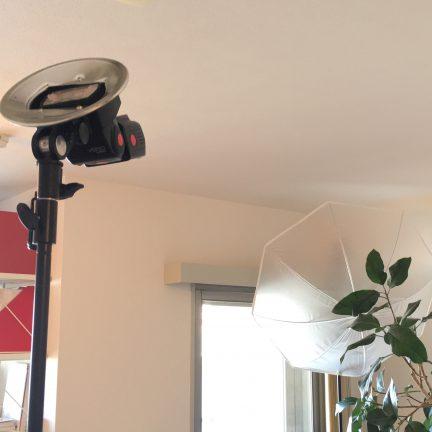 【出張撮影】フリーペーパー用ポートレート撮影ライティング